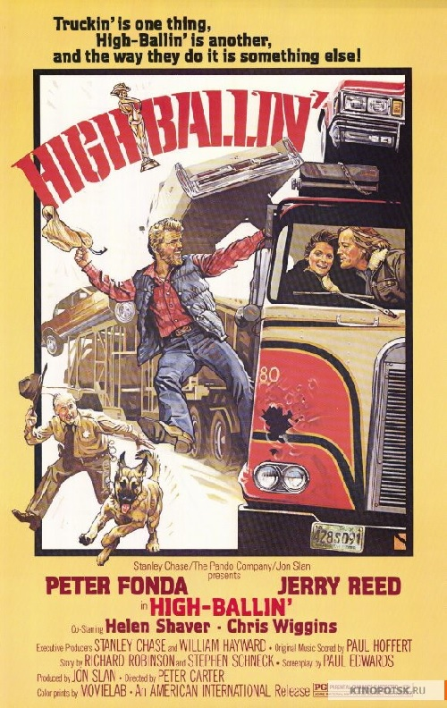 truck movies 10